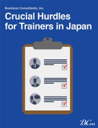 Crucial Hurdles for Trainers in Japan